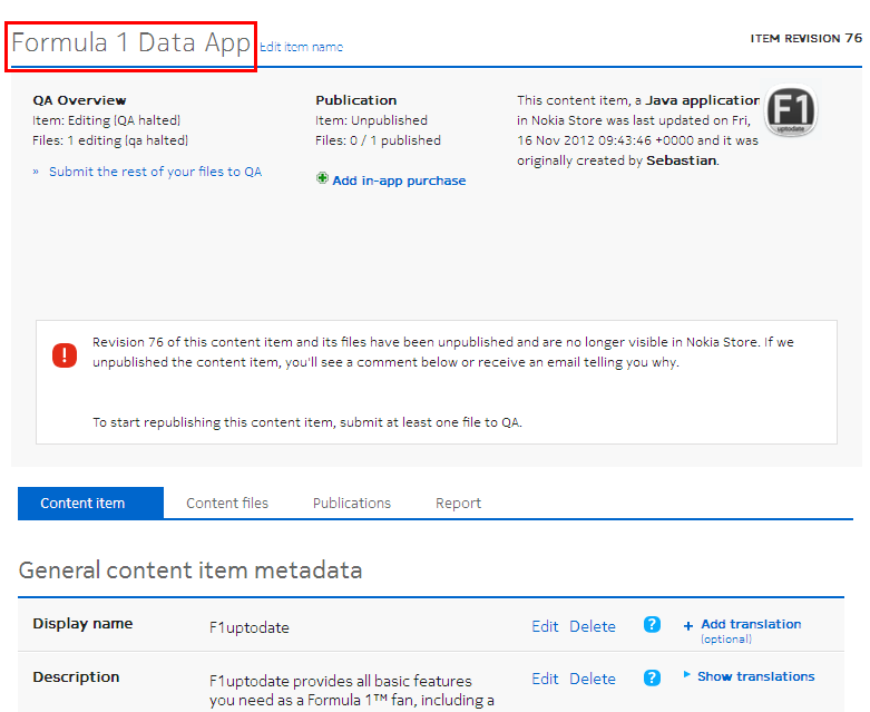 F1uptodate in the Nokia Store - Developer Fields