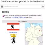 Suchergebnis mit zugehöriger Wikipedia-Seite (MeeGo)
