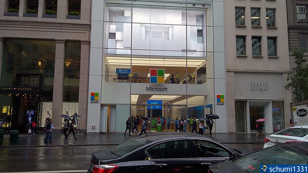 Der Microsoft-Store